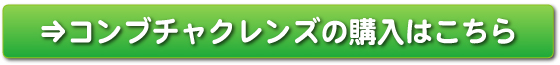 kombucha-kounyuu